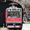 箱根登山鉄道 約9か月ぶり 7月23日全線で再開‼