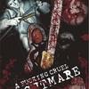残酷な映画でよい・Fucking Cruel Nightmare (2010)