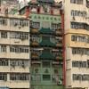家から見える気になる建物に行ってみました【龍慶堂】【歴史建築】