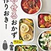 #052 食に関連する本を一気に20冊買ってみた