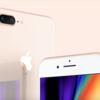iPhone7から8、iPhone7 Plusから8 Plus、比較して何が変わったかを見てみる。