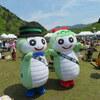 【行ってみた】岐阜県東白川村 つちのこフェスタの楽しみ方【失敗談】