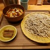蕎麦屋 善三郎 @新橋 茨城ローズポークの入った常陸秋そばは満腹感と満足感のある一品でした 【ローズポークそば 大盛り】