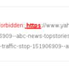"""Ruby On Railsで出た""""redirection forbidden""""について調べてみた"""