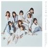 【ユニット名決定】「Nona Diamonds」AKB48歌唱力No.1決定戦