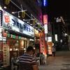 釜山の安宿 「グランドモーテル」とテジカルビがマシッソヨ♬