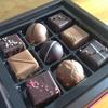 WITTAMER(ヴィタメール)のチョコレート、おすすめの詰め合わせとベルギーチョコの詳細