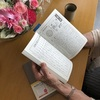 高齢母用、来年の暦と手帳を仕入れました