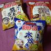 カルビーポテトチップス47都道府県の味の福岡・長崎・熊本を食べたぞ!