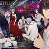 Switch【乙女ゲーム】Bustafellows(バスタフェロウズ)は12月発売です!!