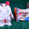 【牧場しぼり クッキーONクリームチーズ】グリコ 11月25日(月)新発売、コンビニ アイス 食べてみた!【感想】