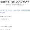 J-PlatPatで検索する日本の特許には特許第1号から最新のFIというのが付与されているって聞いたんですが、特許第1号のFIってどんな記号が付いているんですか?