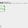 Evernote Touch 2.1.2.15、付箋タイル 1.2.3.8