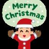 クリスマスに!冬休みに!子供と一緒に見た映画「ホームアローン3」が面白い!
