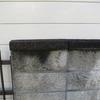 「高圧洗浄機」で家の塀を掃除しました。癖になるくらい汚れが落ちます