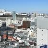 緑あふれる学生の街「吉祥寺」周辺のマンション情報