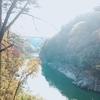南信州体験バス旅行・・・「天龍峡散策&囲炉裏の宿島畑」