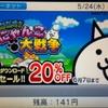 ニンテンドーeショップ更新!3DSで500円のローグライク登場!WiiUでは初代PS風サバイバルホラー!賈船セールも!