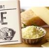 チーズ 「ベビーチーズ」をちゃんと見直すと、色々とみえてくる。