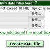 GPXファイルからGoogle mapに反映させてブログに貼り付ける方法