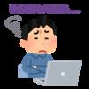 覚え書き日記『がんばれパソコン、俺のために!』(2017・10/22)