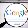 【ブログ初心者】稼ぐためにはグーグルアドセンスに合格しよう