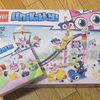 【LEGO】ユニキティ「41456:ユニキングダムの遊園地」と「41451:プリンセス・ユニキャットのクラウドカー」を購入した。