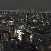 目標からの逆算で夢は叶う。名古屋のタワーマンションで目標の達成の仕方を習った話。