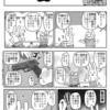 アニマル連邦『お悩み相談』