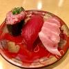 函館グルメ② まるかつ水産(回転寿司)、函館麺厨房あじさい(ラーメン)