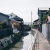 【告知】御坊寺内町フォトウォークを開催します。