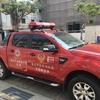 臺南市政府消防局のマークは。。。。