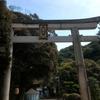 国宝「岩清水八幡宮」で森林浴を楽しむ