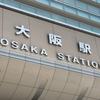 大阪インターン日記!!!
