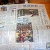 中華「なごみ亭」で「ラーメン(みそ)+ミニチャーシュー丼セット」 750円 #LocalGuides
