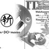 IT井戸端会議Vol.1 完成しました!!! #技術書典5