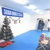 SEGGODOJO クリスマス会 2018!
