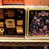 2019ディズニーハロウィーン最新!ディズニーランド・シーで買えるハロウィン限定お菓子のお土産・ボンボヤージュ