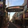 亀戸駅周辺 そうざい かわせ