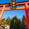 大崎八幡さん参拝&金華山黄金山神社の新嘗祭ボランティアレポ、1日目。