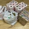 磐田市のPayPayの20パーセント還元キャンペーン、上限の5000円分まで使い切った件。本屋や杏林堂でも使えた!