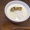 サツマイモ1箱分を食べきる⑥生芋の冷凍、検証&さつまいも汁粉