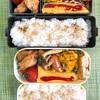 作り置きおかずお弁当-5月17日(木)-最近ちょっと食べ過ぎかも、、