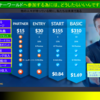 ビットコイン投資運用最新案件D9クラブやウィンネックスプラスに続き新たなブラジル発の【マイナーワールド社】のプロモーション動画公開