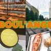 【新宿カフェ】南口からすぐ!お安いのにゆったりできる『BOUL'ANGE(ブールアンジェ)』でほっと一息。