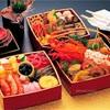 【栄養満点のおススメ料理!】受験生こそ おせち料理を食べよう!