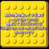 点字ブロックは優秀だけどいつも途切れているのはなぜでしょう??