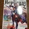 フィギュア雑誌を買いました