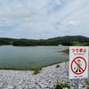 儀間ダム(沖縄県久米島)