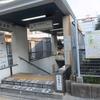 大阪めぐり(305)